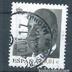 Sellos: R17/ ESPAÑA USADOS. S.M. DON JUAN CARLOS I. Lote 95557835