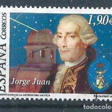 Sellos: R17/ ESPAÑA USADOS 2004, EDF. 4116, 250º ANIV.ASTRONOMIA NAUTICA. Lote 95627983