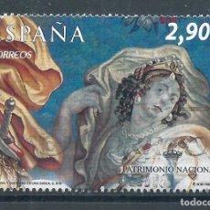 Sellos: R17/ ESPAÑA USADOS 2012, PATRIMONIO NACIONAL. Lote 95628583