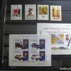 Sellos: SELLOS ESPAÑA 2003- BAJO FACIAL - NUEVOS. Lote 95661647