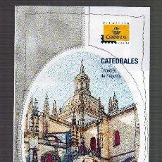 Sellos: HOJA BLOQUE + DÍPTICO DE CORREOS DE LA CATEDRAL DE SEGOVIA · EMISIÓN: 15 DE JULIO DE 2010. Lote 95667207
