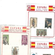Sellos: LOTE DE 3 SOBRES DE SELLOS SIN ABRIR. Lote 95724103