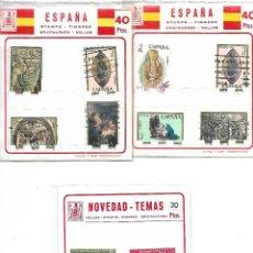 Sellos: LOTE DE 3 SOBRES DE SELLOS SIN ABRIR. Lote 95724439