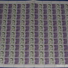 Sellos: PLIEGO SELLOS - FEDERICO GARCÍA LORCA (1980). Lote 95852287