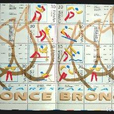 Sellos: 2 MINIPLIEGOS PALMARES BRONCE 1996. Lote 95872719