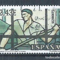 Sellos: R17/ ESPAÑA USADOS 2007, VIDRIERAS. Lote 95883995