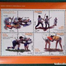 Sellos: ESPAÑA 2008- MINIPLIEGO JUEGOS Y DEPORTES TRADICIONALES USADO . Lote 95891327