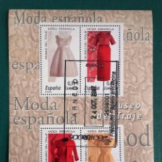 Sellos: ESPAÑA AÑO 2007, HOJA BLOQUE 4 SELLOS MUSEO DEL TRAJE, MODA ESPAÑOLA, USADO, CON GOMA . Lote 95891395