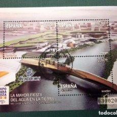 Sellos: ESPAÑA 2008, HOJA BLOQUE EXPOZARAGOZA, CON 3 SELLOS. USADO CON GOMA INTACTA . Lote 95892055