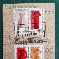 Sellos: ESPAÑA AÑO 2007, HOJA BLOQUE 4 SELLOS MUSEO DEL TRAJE, MODA ESPAÑOLA, USADO, CON GOMA . Lote 95892359