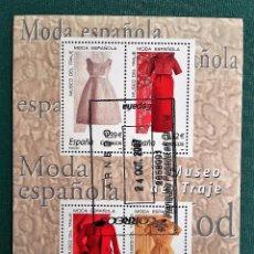 Sellos: ESPAÑA AÑO 2007, HOJA BLOQUE 4 SELLOS MUSEO DEL TRAJE, MODA ESPAÑOLA, USADO, CON GOMA . Lote 95892479