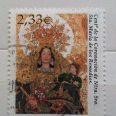 Sellos: ESPAÑA 2002, SELLO USADO CENTENARIO NUESTRA SRA. MARIA DE LOS REMEDIOS 2,33€ . Lote 95893511