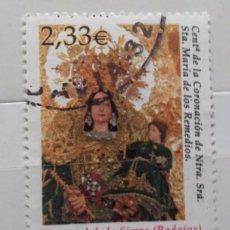 Sellos: ESPAÑA 2002, SELLO USADO CENTENARIO NUESTRA SRA. MARIA DE LOS REMEDIOS 2,33€ . Lote 95893659