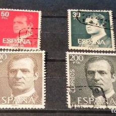 Sellos: ESPAÑA 1981. SELLOS USADOS . SERIE BASICA JUAN CARLOS I. . Lote 95929135