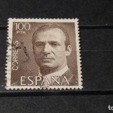 Sellos: ESPAÑA 1981. SELLOS USADOS . SERIE BASICA JUAN CARLOS I. . Lote 95932895