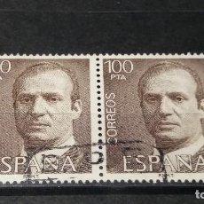 Sellos: ESPAÑA 1981. SELLOS USADOS . SERIE BASICA JUAN CARLOS I. . Lote 95935339