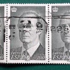 Sellos: ESPAÑA 1996, BLOQUE DE 5 SELLOS USADOS DE REY JUAN CARLOS I DE 200 PTS . Lote 95936823