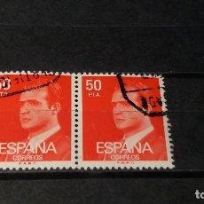 Sellos: ESPAÑA 1981. SELLOS USADOS . SERIE BASICA JUAN CARLOS I.. Lote 95937787