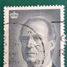 Sellos: ESPAÑA 1996, SELLO USADO REY JUAN CARLOS I 500PTS . Lote 95937843