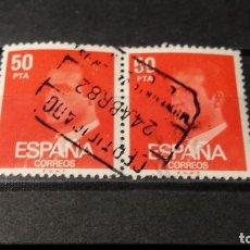 Sellos: ESPAÑA 1981. SELLOS USADOS . SERIE BASICA JUAN CARLOS I.. Lote 95937859