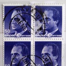 Sellos: ESPAÑA 1989, BLOQUE DE 4 DE 50 PTS, USADOSERIE BASICA, EL REY JUAN CARLOS I, . Lote 95939099