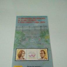 Sellos: GUIA OFICIAL EMISION SELLOS DE CORREOS 1988. Lote 95992659