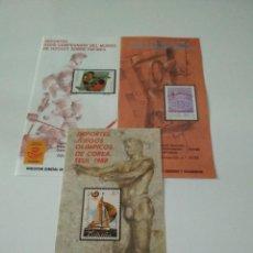 Sellos: GUIA OFICIAL EMISION SELLOS DE CORREOS 1988. Lote 96003727