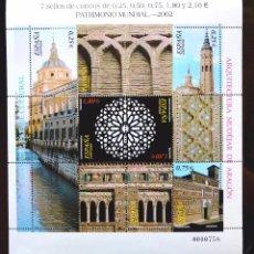 Sellos: MINIPLIEGO PATRIMONIO MUNDIAL 2002. Lote 96003883