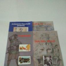 Sellos: GUIA OFICIAL EMISION SELLOS DE CORREOS 1988. Lote 96004111