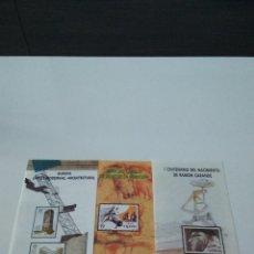 Sellos: GUIA OFICIAL EMISION SELLOS DE CORREOS 1987. Lote 96004811