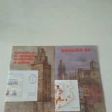 Sellos: GUIA OFICIAL EMISION SELLOS DE CORREOS 1987. Lote 96005063