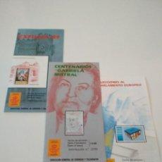 Sellos: GUIA OFICIAL EMISION SELLOS DE CORREOS 1989. Lote 96027075