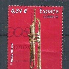 Sellos: R17/ ESPAÑA USADOS 2010, EDF. 4549, INSTRUMENTOS MUSICALES. Lote 96058003