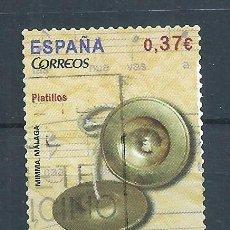 Sellos: R17/ ESPAÑA USADOS 2015, EDF. 4784, INSTRUMENTOS MUSICALES. Lote 96058175
