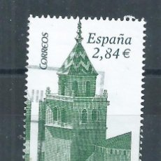 Sellos: R17/ ESPAÑA USADOS 2011, CATEDRALES. Lote 96058331