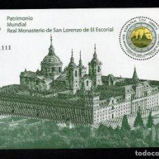 Sellos: ESPAÑA 4789** - AÑO 2013 - PATRIMONIO MUNDIAL - REAL MONASTERIO DE SAN LORENZO DEL ESCORIAL. Lote 96127439