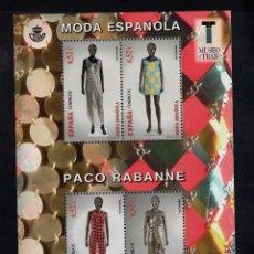 Sellos: ESPAÑA 4813** - AÑO 2013 - MODA ESPAÑOLA - PACO RABANNE. Lote 96127963