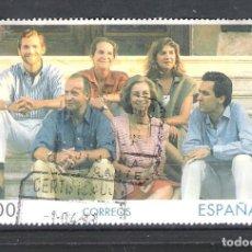 Sellos: ESPAÑA.ESPAMER 86.FAMILIA REAL Nº EDIFIL 3428. Lote 96147391