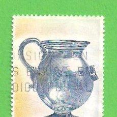 Sellos: EDIFIL 2942. ARTESANIA ESPAÑOLA - VIDRIO. (1988).. Lote 96394459