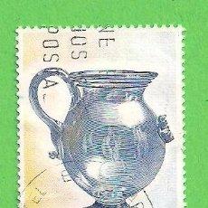 Sellos: EDIFIL 2942. ARTESANIA ESPAÑOLA - VIDRIO. (1988).. Lote 96394491