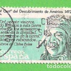 Selos: EDIFIL 2864. V CENTENARIO DEL DESCUBRIMIENTO DE AMÉRICA - INDÍGENA PRECOLOMBINO. (1986).. Lote 96691843