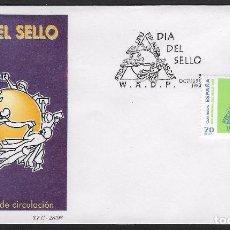 Selos: ESPAÑA - SPD. EDIFIL Nº 3589 CON DEFECTOS AL DORSO. Lote 96775195