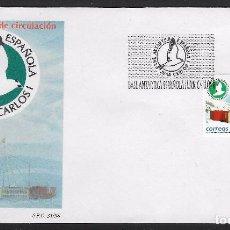 Selos: ESPAÑA - SPD. EDIFIL Nº 3592 CON DEFECTOS AL DORSO. Lote 96778623