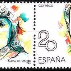 Sellos: EDIFIL 2089 MARÍA DE MAEZTU - PAREJA CON VARIEDAD - 2 FOTOS. Lote 97040307