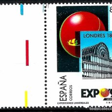 Sellos: EDIFIL 2990 EXPOSICIÓN UNIVERSAL SEVILLA'92 - VARIEDAD. Lote 97042883