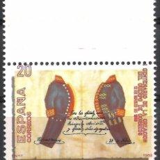 Sellos: EDIFIL 2998 CUERPO DE CORREOS- - VARIEDAD -. Lote 97108027