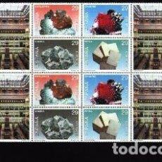Sellos: ESPAÑA 1994 EN BLOQUE DE 4 COMPLETO . Lote 97135863