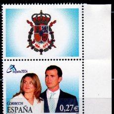 Sellos: EXPOSICION FILATELICA NACIONAL. 2004. VALENCIA. **/MNH- SELLO + VIÑETA.. Lote 97271283