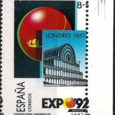Sellos: EDIFIL 2990 EXPOSICIÓN UNIVERSAL SEVILLA'92 - VARIEDAD. Lote 97284539