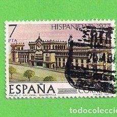 Sellos: EDIFIL 2441. HISPANIDAD. GUATEMALA - PALACIO NACIONAL. (1977).. Lote 97308351